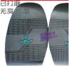包邮男女通用皮鞋靴子底前掌后掌贴垫防滑耐磨鞋底修补鞋材料配件